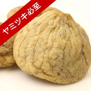 いちじく(トルコ産)1kg
