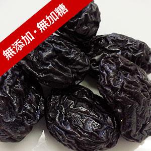 大粒プルーン(種あり)1kg